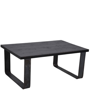 COFFEE TABLE SOHO BLACK